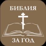 logo_160_transp